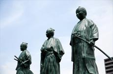 「昭和維新」とは一体何だったのか