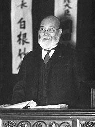 日本経済の危機を救えるだけの男を失った二・二六の代償
