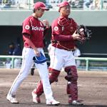 週刊野球太郎 日刊トピック#2 記事画像#9