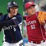 週刊野球太郎 プロ野球#1 記事画像#10