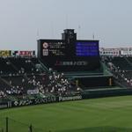 週刊野球太郎 人気記事ランキング#1 記事画像#23