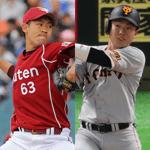 週刊野球太郎 人気記事 記事画像#3