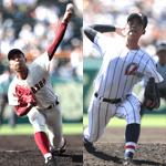週刊野球太郎 高校野球・ドラフト情報#2 記事画像#1