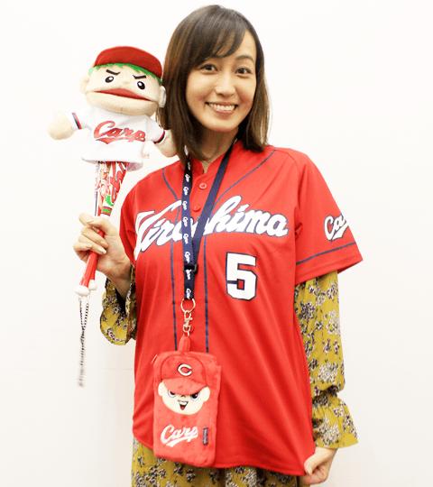 【プロ野球ファンの生態レポート第5回】我が故郷のチーム、カープを愛する及川奈央が登場!