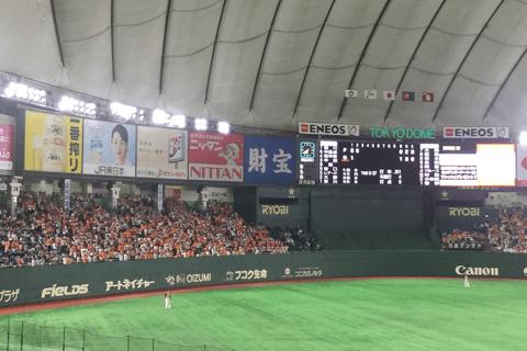 コロナウイルスに東京オリンピック。日程を眺めながら選手への影響、チームの取り組みを検証