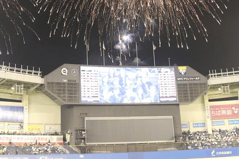 代打逆転サヨナラ満塁優勝決定弾に「9-6-3-5」の変則ゲッツーで終了。まさかのゲームセット選